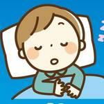質の良い眠りが成長を支える 子どもの睡眠セミナー