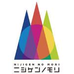 淡路島公園にアニメをテーマにしたアトラクションが誕生! ニジゲンノモリ!