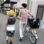 茨木市|いっしょに 子育てしましょう!!