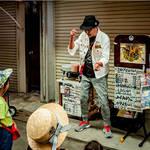 大阪市|おでかけイベント情報 動物園・図書館・行政イベント【5月16日更新】