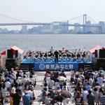 【東京・5/26(土)・27(日)】見て、食べて、体験して♪ 「東京みなと祭」開催!