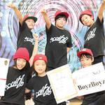 【8月18日和泉市】ダンスコンテスト選手権!出場者大募集!!  inコムボックス光明池