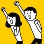 【まみたん無料勉強会】はじめての家づくり塾 ~資金編~