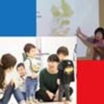 茨木市|多胎児育児をもっと楽しく!! 多胎児講座を開催します!