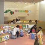 【大阪市】各区からのお知らせ|子育てすくすく情報2018年8月号
