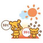 熱中症に気をつけよう!予防のための心得|大阪市×まみたん子育てNEWS