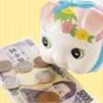 【まみたんセミナー】頑張る女性を応援する貯蓄力アップセミナー