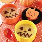 スイーツレシピ|かぼちゃミルクプリン!