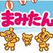 東京│8月25日(土)開催 まみたん夏祭り in Tokyo