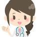 江戸川区 7/29(日) | お医者さん、看護師さん、薬剤師さんのおしごと体験してみませんか?