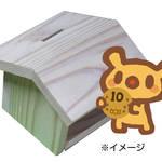【8月25日(土)堺市南区】夏休みこども工作体験 参加者募集!!