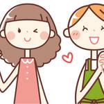 【8月19日(日)大阪狭山市】「家づくりのこと」まるごと勉強会 無料ご招待!