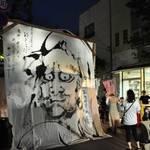 東京・清澄白河│8月25日(土)・26日(日)深川おばけ縁日