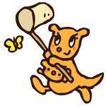 【8月25日(土)堺市南区】木を使って遊ぼう!