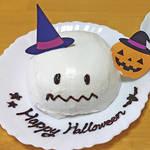 お手軽簡単レシピ|ハロウィンに作りたい 「おばけケーキ」 \SNS映え間違いなし?!/