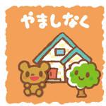 【京都・山科区】児童館・図書館のイベント情報 9月・10月