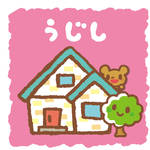 【京都・宇治】児童館・図書館のイベント情報