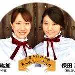 東京・大泉学園│10/7(日)開催「0歳児からようこそ!歌とピアノのハッピーファミリーコンサート」