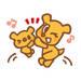 【レポート】8/23(木)おやこ交流会 In 海南スポーツセンター