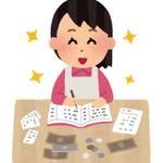 まみたん無料セミナー『お金を上手に貯める家計のやりくり教えます!』