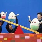 大阪市|おでかけイベント情報 動物園・図書館・行政イベント【9月12日更新】