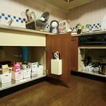 整理整頓 収納のコツ 《キッチンシンク下のすっきり収納術!》|暮らしのアイデア