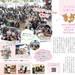 《レポート》9/23(日)まみたん家族祭り in 浪切ホール 祭りの広場