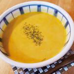 アレルギー対策レシピ|栄養たっぷり♪簡単かぼちゃスープ(卵なし/乳なし/小麦なし) \がんばるママ応援企画/