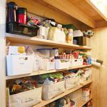 整理整頓 収納のコツ 《片付けのお悩み解決! パントリーすっきり収納!》|暮らしのアイデア