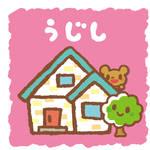 【京都・宇治】児童館・図書館のイベント情報 11月・12月