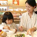 子連れ外食のコツ|ちょっとの工夫でもっと楽しい!子育てママのグルメ時間