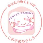 大阪府×まみたん 子育て応援キャンペーン|里親制度について知ろう!【1】