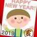 イオンモール鶴見緑地×まみたん 年賀状写真とろうよ!お子様無料写真撮影会 開催!