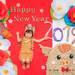 11/11(日)・12/9(日) 大人気! イオンカルチャークラブ入間店 お昼寝アート1Day講座♪