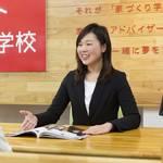 【藤沢市】新築・リフォームの住宅会社選びは家づくり学校へ!無料セミナーで後悔しない家づくりを