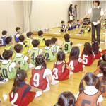「大教大附属池田小」他、小学校受験クラス生徒募集!