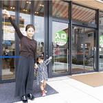 まみたんママ体験レポート!JA大阪北部農産物直売所