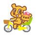 おでかけピックアップ情報~12/14号泉州版~