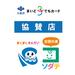 大阪府×まみたん 子育て応援キャンペーン|助かるトクする「まいど子でもカード」