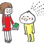 大阪市|おでかけイベント情報 動物園・図書館・行政イベント【1月9日更新】vol.1