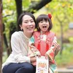 【福岡市版】親子モデル大募集!!
