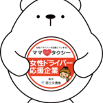 2月1日OPEN!だいいちキッズルーム枚方園☆園児募集