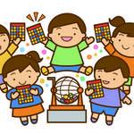【福岡】イベント情報♪ お子さまも喜ぶビンゴ大会開催!
