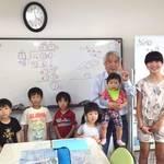 【町田市】ミツキ先生の2才からの幼児教室 [ことば]への扉を開きませんか?