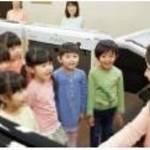 【川崎市】音楽教室・英語教室 春の無料体験レッスン 受付スタート