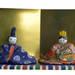 「横浜市 2/24(日)こどもの国で工作教室 『ミニひなかざり』」