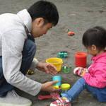 「横浜市|3/2(土)『パパといっしょに ききょう公園であそぼう!』」