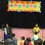 「川崎市|3/2(土)『楽香(らっきょ)』のおはなしと アコーディオンのコンサート」