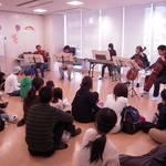 大和市|3/23(土)『こどもとcomodoにコ ンサート』