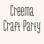 Creema Craft Party(クリーマクラフトパーティ)2019開催!5組10名様チケットプレゼント!| 応募締切3/24